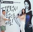 헬로비너스 나라 + 양배추 T갤럭시 클럽 런칭 행사 고화질 사진 3장