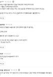 """""""상대방이 녹음 버튼을 클릭했습니다"""" 자유한국당 의원들 '통화 녹음 알림' 의무화 추진"""