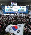 """[단독]""""태극기집회 40억원대 기부금 불법 유용…새누리당 창당 자금으로도 사용"""""""