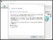 윈도우에 리눅스 우분투(Linux Ubuntu) 설치방법