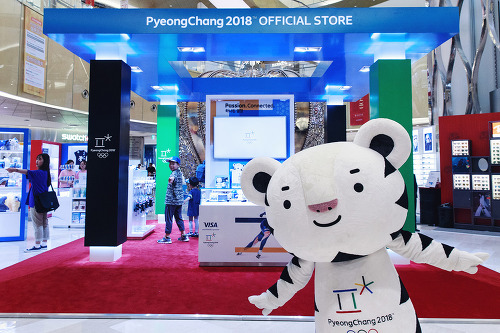 2018 평창동계올림픽 라이선스 스토어 2호점 잠실점