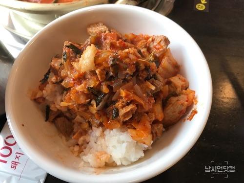 안동 옥동 새마을식당 7분돼지김치