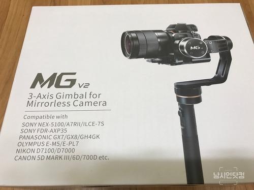 소니 a6500 짐벌로 페이유 MG V2 구매(+실제 촬영 영상)
