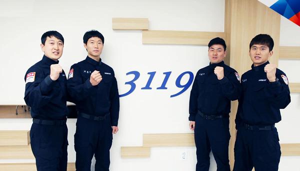 삼성 에스원 3119 구조대가 알려주는 <한파 특보 안전 백서 #1- 한파 특보 발령 시 행동 요령 >