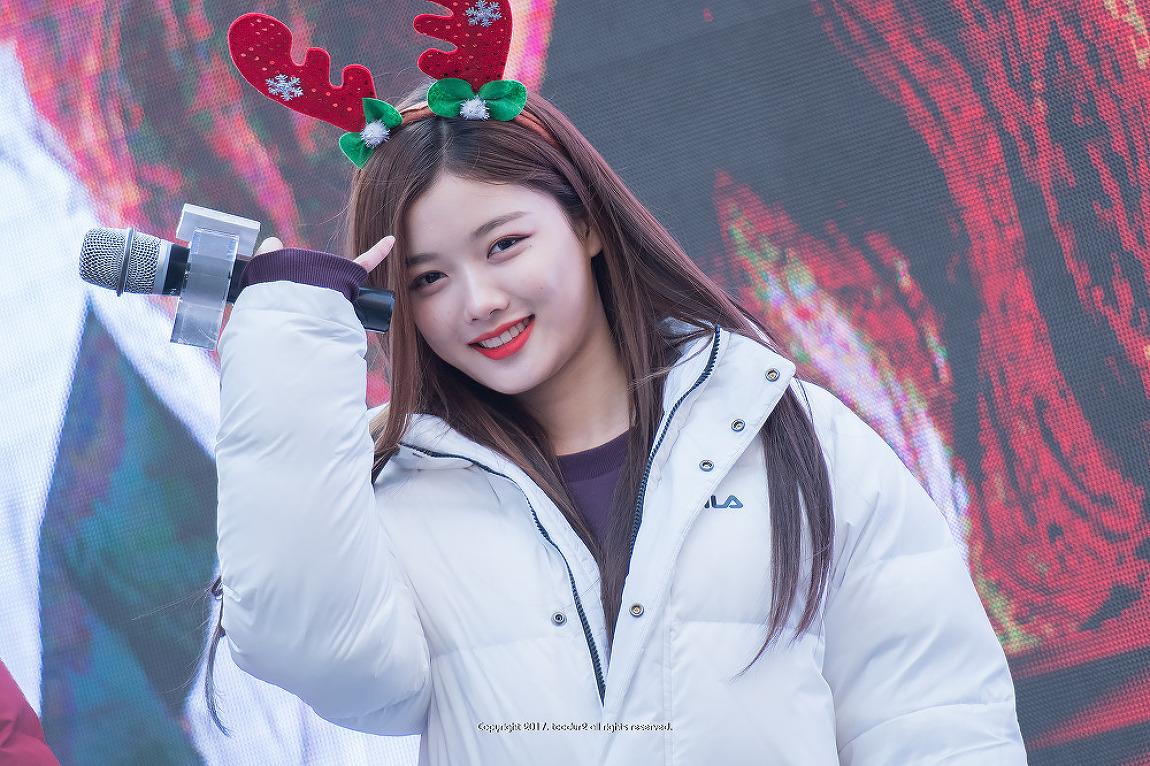 '두근두근 미리 크리스마스' 김유정 팬사인회,..