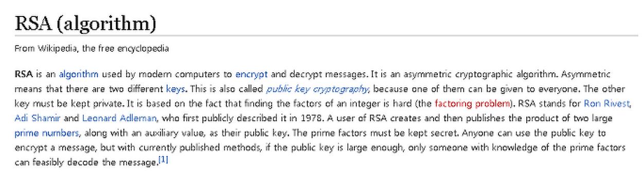 [알고리즘] RSA 알고리즘- 훑기