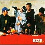 Rize-라이즈 2