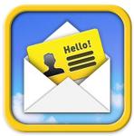 아이폰 메일 보낼 때 멋지게 자신을 표현하여 사용하는 방법! - 아이폰 어플 추천