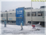 [12월 31일] 군산선 통근열차 고별 기념 - ③ Adieu!