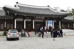 한국의집 전통혼례 결혼식, KOREA HOUSE