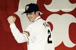 WBC 대만팀의 핵심 선수 양다이강 대회 불참 선언.
