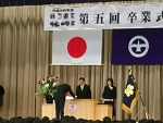일본 졸업식에 없는것
