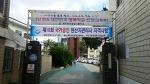 2016년 제주여상 무역캠프
