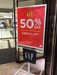 일본Gap50%할인!!