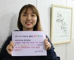 [2016년 3.8 세계여성의 날 기념 캠페인 #희망연결 기획기사] 청년들이 말하는 '성평등 사회'