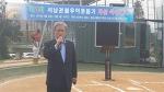 제1회 서남권불우이웃돕기 야구대회