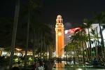 침사추이 홍콩시계탑에서 야경보며 맥주한잔하기