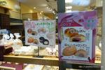 고속고베 高速神戸 카스카도 カスカード 의 '벚꽃 레트로메론빵 桜のレトロメロンパン' ★★★★☆