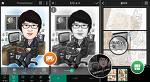 포토디렉터(PhotoDirector) - 사진 편집·보정 앱(어플)