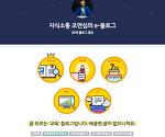 """티스토리가 빅데이터로 분석해준 2016년 """"조연심의 e-블로그"""" 결산"""