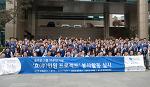 '효(孝) IN one 프로젝트' 봉사활동