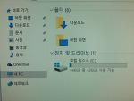 킹스톤 SSD 480GB SSDnow uv400 윈도우 설치후 용량