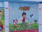 여의도 벚꽃축제 요괴워치 레고 키마 닌자고 이투데이 애니메이션 페스티벌 캐릭터 행사