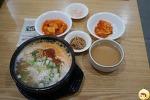 [전북 전주] 삼백집 - 콩나물국밥과 모주는 함께 먹어야해!!