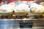 고베 구테 Kobe gute 의 '초코마블 메론빵 チョコマーブルメロンパン' ★★★