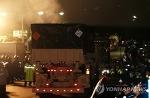 사드 관련 장비가 야밤에 기습 반입되었단다
