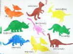 공룡을 주제로 한 미술놀이 (스텐실 놀이, 그림자 놀이)