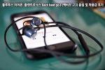 블루투스 이어폰, 플랜트로닉스 Back beat go3 (백비트 고3) 음질 및 착용감 후기