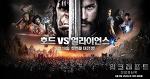 '워크래프트 : 전쟁의서막' 엔딩크레딧 후 쿠키영상