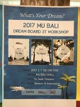 2017 MU Bali 드림보드 3T 워크숍 @인도네시아 엠유발리 몰