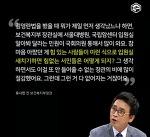 유시민, 김영란법 반대하는 전원책이 기가 막혀