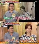 조민희 딸 권영하 대학 연세대와 학벌 사건