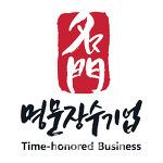 국내 최초 명문 장수 기업 선정 ( 6개사 )