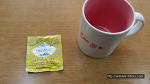 St.Dalfour - Organic Lemon Tea 샹달프 레몬티