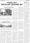 신문편집-타블로이드