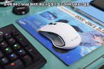 로지텍 마우스 M560 화이트 색상 구입 후기 및 드라이버 다운로드 설정