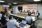 [행사스케치] 2014년 교단총회 참관단 결과발표 기자회견