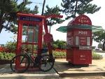[국토종주] 동해안 자전거길 종주 2일차, 양양죽도해변 - 임원