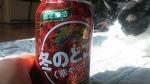 기린 맥주 겨울 한정판