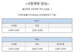 [올뉴투싼가격정보] 투싼TL 사전계약 및 가격정보 공개