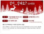 톡톡부산 광복로 크리스마스트리 문화축제 V-데이 참가자 모집 (~11/21 마감)