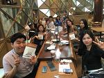 [미래직업리포트 시즌6: 퍼스널브랜드] 조연심의 <나를 증명하라>