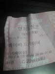 """-제569회- 영화 """"베이비 드라이버""""를 본 후기"""
