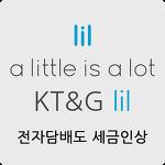 KT&G lil(릴)이고 아이코스고 전자담배도 세금인상, 과연 여파는?