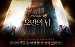 NC소프트 리니지M 오만의 탑으로 기대감 UP! 뜨거운 모바일게임순위