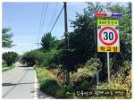 경남 지역 스쿨존 점검 마지막 학교, 의령 지정초등학교
